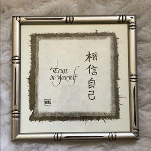Trust In Yourself Silver Bamboo Framed Print